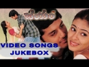 Jayam 2002 Telugu Movie Full Video Songs Jukebox Nithiin, Sadha, Gopichand