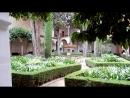 Альгамбра часть 2 Дворик королевы Изабеллы и парк у дворца Карла V