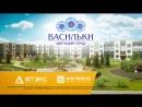 """- 50 % на чистовую отделку в ЖК """"Васильки"""""""