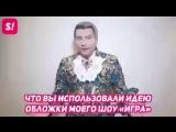Оззи Осборн не воруй (VIDEO ВАРЕНЬЕ)