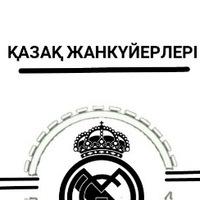 Real Madrid CF | Қазақ жанкүйерлері
