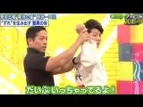 Hifumi Abe.mp4