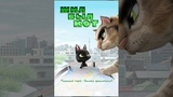 Жил-был кот Rudolf The Black Cat Мультфильм для детей в HD