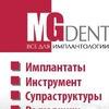 Mегадент24. Все для имплантологии