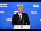 Выступление Владимира Путина на съезде ЕР