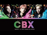 EXO-CBX 'CBX' KANROMENG Color Coded Lyrics
