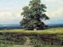 # Вокальное трио Реликт - Русское поле.#