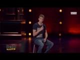 Stand Up: Алексей Щербаков - Как облапошить гадалку