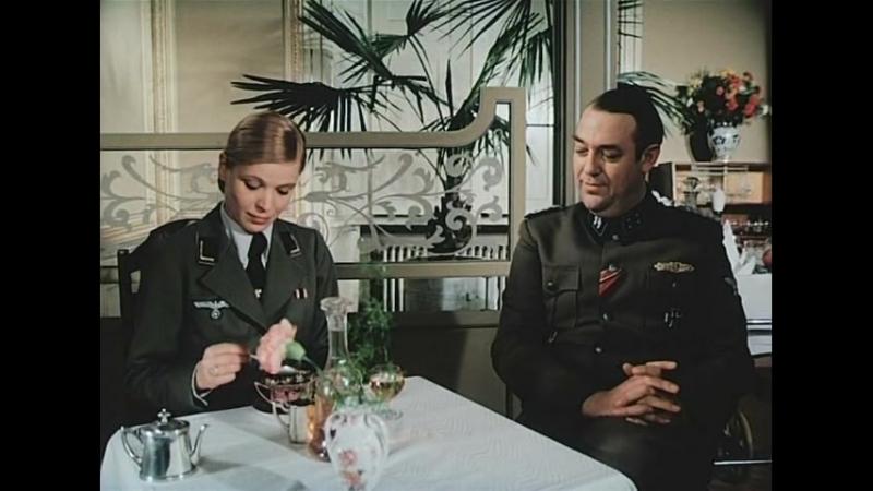 Архив смерти (ГДР, 1980) 11-я серия