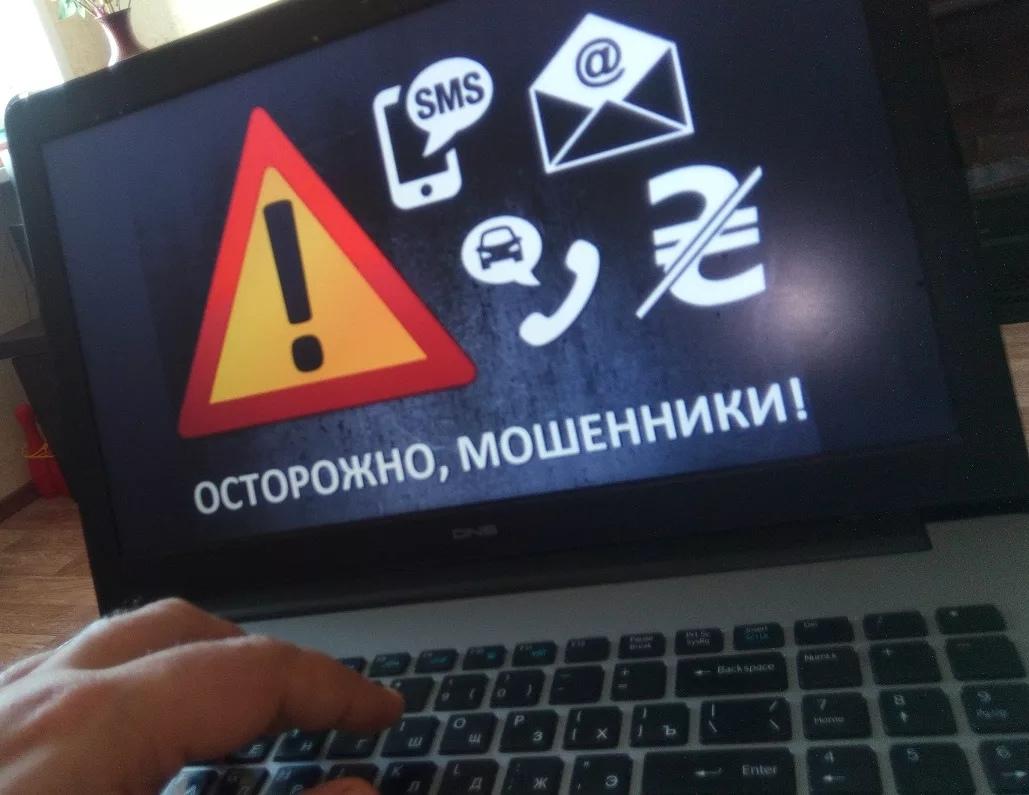 Житель Звенигово лишился более 124 тысяч рублей сделав заказ на сайте бесплатных объявлений.