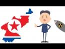 Эти обыденные вещи запрещены в Северной Корее