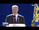 Бандеровское приветствие и обмороки: Порошенко принял парад под присмотром гостей из США