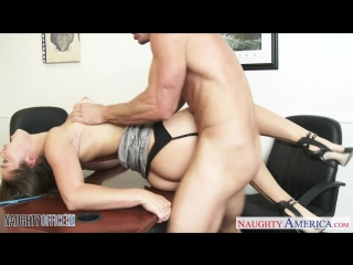 Seductive Dani Daniels Bends Over For A Good Plow From Behind (Naughty America Dani Daniels Johnny Sins Office 18+)