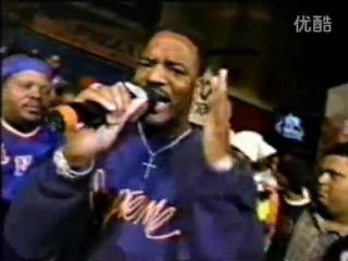 Yo! MTV Raps - Last Episode Freestyle [August 17, 1995]