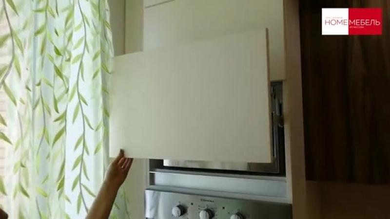 Виде обзор кухни от Home Мебель