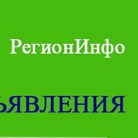 Регион-Инфо | Алчевск  Брянка  Стаханов  |