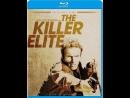 Элита убийц  The Killer Elite, 1975 многоголосый,1080
