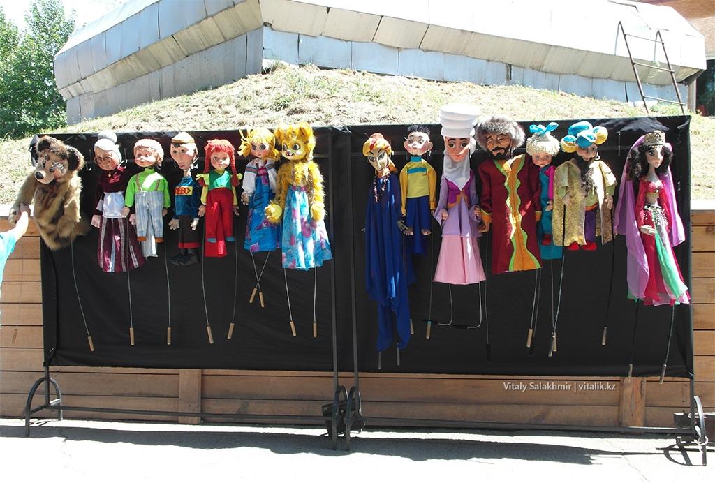 Куклы, зоопарк Алматы 2018