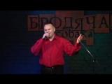Виталий Гасаев - Вечер уходящего лета