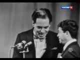 Аркадий Райкин и Роман Карцев - Авас (1967) - YouTube