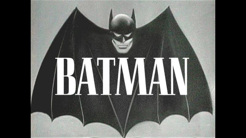 Бэтмен-Сериал-Серия 3 (1943)