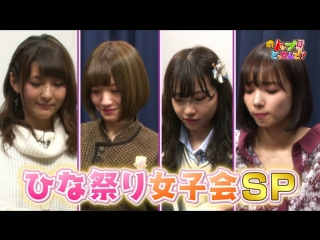 NMB48 Murase Sae no Mahjong Gachi Battle! #08 (2018.03.04)