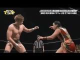 Akito, Konosuke Takeshita, Shunma Katsumata (c) vs. Cassandra Miyagi, DASH Chisako, Meiko Satomura (DDT Live! Maji Manji #12)
