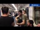 Как в метро смотрели футбол наши!