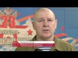 Валерий Лютый: Долг каждого не только защищать Отчизну, но и проявить гражданскую позицию