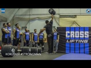 Видео от Dmitry Klokov