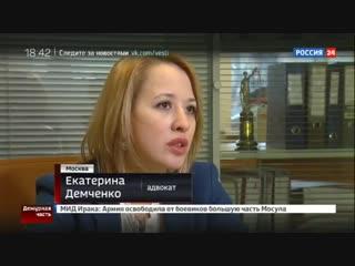 Вести. Дежурная часть от 28 декабря 2016 года // Россия-24