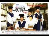 Sungkyunkwan-scandal Cap 2 DoramasTC4ever