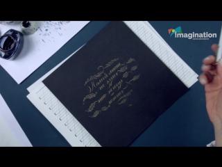 "Презентация онлайн-курса ""Каллиграфия для начинающих"""