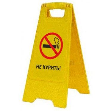 Предупреждающие таблички и знаки, изображение №10