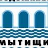 """ОАО """"Водоканал-Мытищи"""""""