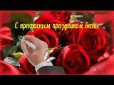 KA4KA.RU_Video_otkrytka_k_8_marta__Krasivoe_pozdravlenie_s_8_marta_HD.mp4