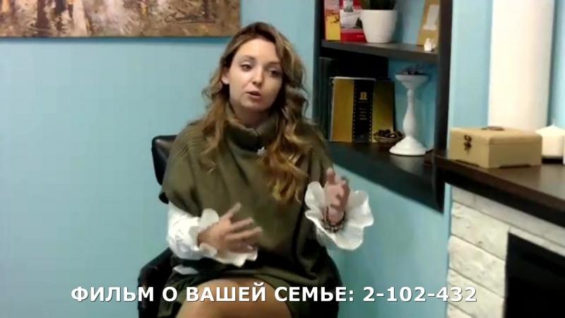 Привалова Екатерина Игоревна Аярис
