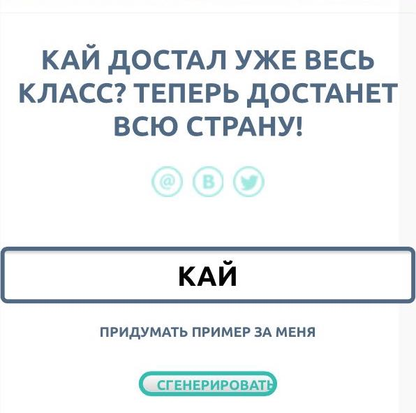 https://sun9-8.userapi.com/c834101/v834101627/1a556c/L3xz4NpbFO4.jpg