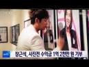 """[MBC] 뉴스 [투데이 연예톡톡] 스타들, 러시아 월드컵 응원…""""뜨거운 열기"""" 外"""