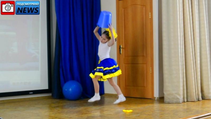 Жолобова Анастасия танец «Дворик детства».