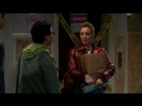 the big bang theory 5x07 Пенни и конфеты