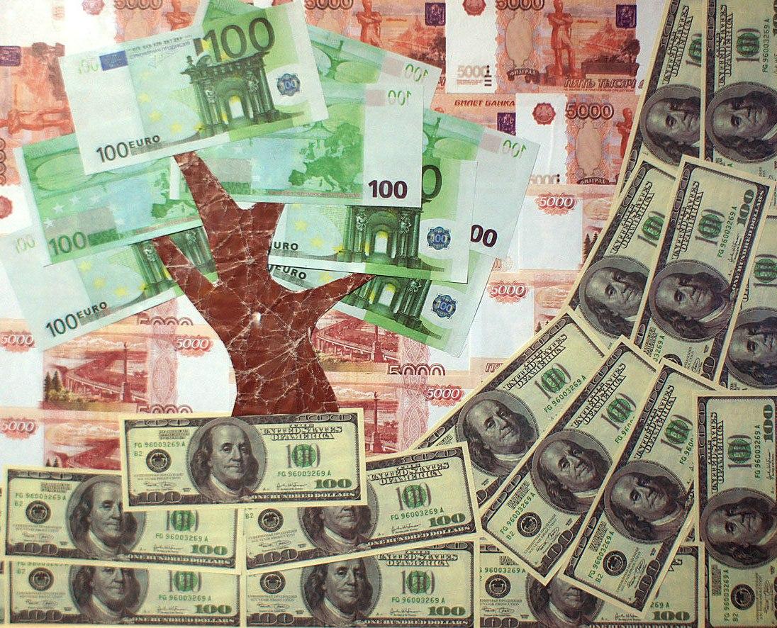 Ковёр из денег Не жди чуда - чуди сам! Денежный коврик поздравление на юбилей