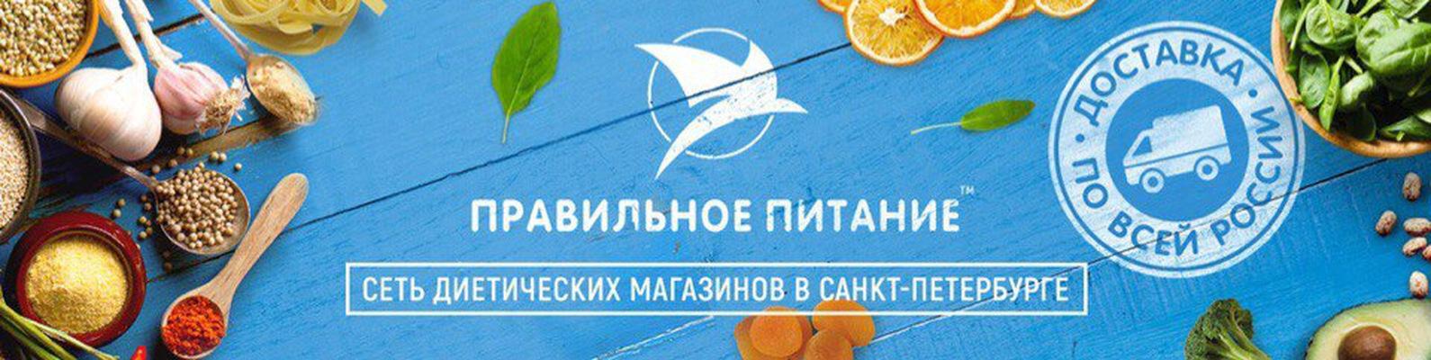 Гурвич Михаил - Питание - vipbooksu