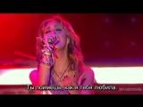 RBD - Algun dia (Russian subtitles)