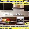 Mebelmax Мебель в Минске