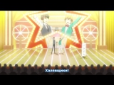 MedusaSub High School Star Musical S2 Музыкальная школа звёзд 2 4 серия русские субтитры