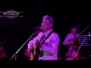 Отрывок с концерта Аркадия Манджиева - Ээж мини (Живой звук) 25.11.17