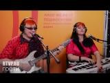 Группа Божья коровка в программе «ГОСТИ» у Валерия Сёмина на радио «Наше Подмоск