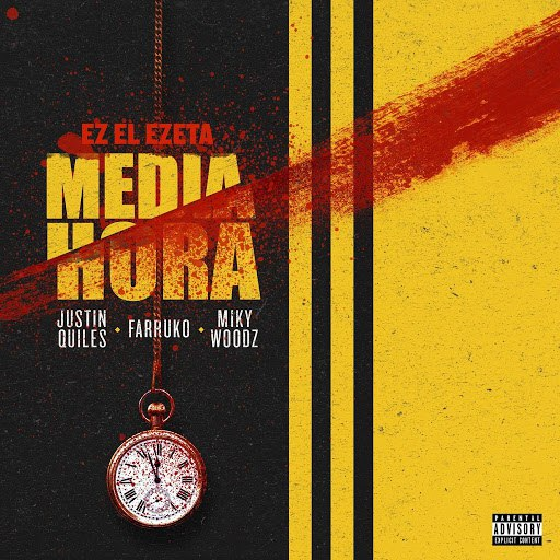 Farruko альбом Media Hora
