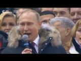 Выступление Владимира Путина на митинге в Москве.